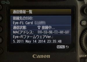 _MG_3838